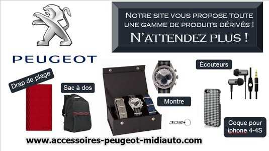 produits-derives-peugeot